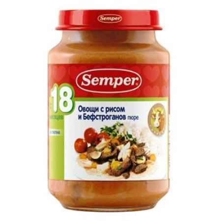 Купить Semper Пюре Овощи с рисом и бефстроганов с 18 мес., 190 г