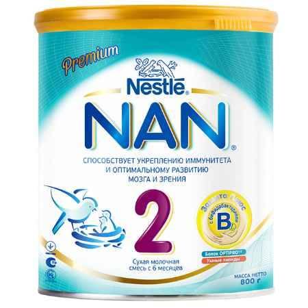 Купить NAN Заменитель Премиум 2 с 6 мес. 800 г