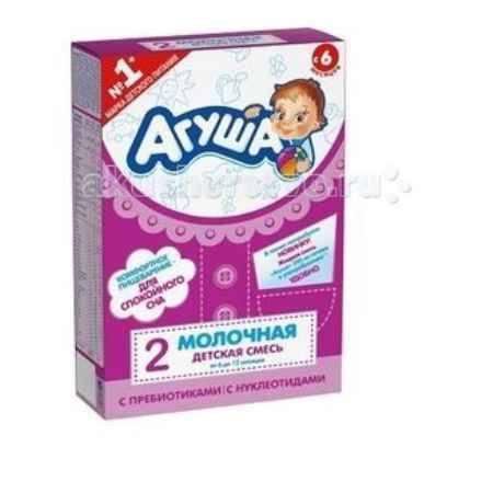 Купить Агуша Смесь сухая молочная с пребиотиками Оригинал-2 350 г
