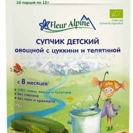 Купить Fleur Alpine Супчик овощной с цуккини и телятиной с 8 мес. 120 г