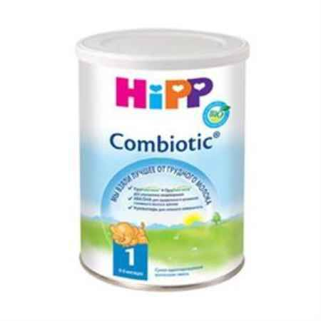 Купить Hipp Молочная смесь 1 Combiotiс с рождения 800 г