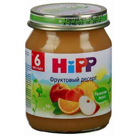 Купить Hipp Пюре Фруктовый десерт с 6 мес., 125 г