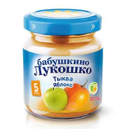 Купить Бабушкино лукошко Пюре Тыква и яблоко с 5 мес., 100 г