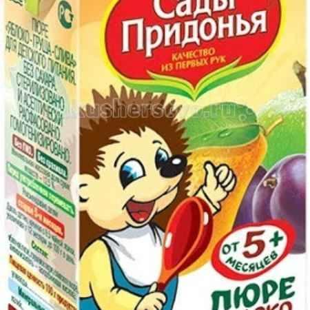Купить Сады Придонья Пюре Яблоко, груша, слива с 5 мес. 125 мл