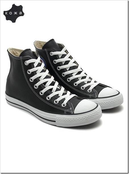 обувь converse