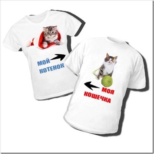 футболки прикольные