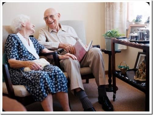 Частный пансион для пожилых людей