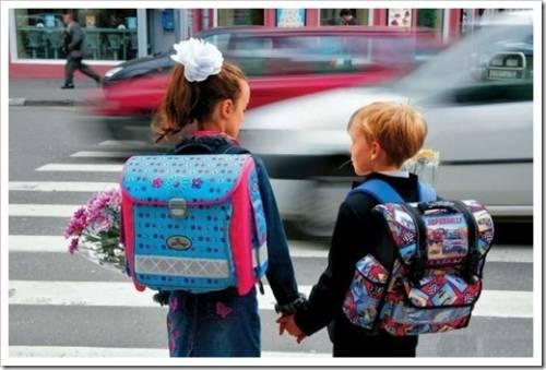 Помощь школьному рюкзаку