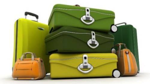 Материал для чемодана
