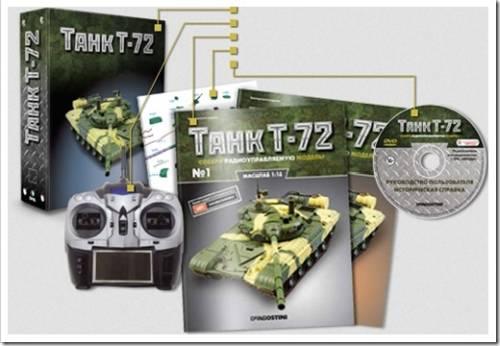 """Журнал """"Собери танк Т-72"""" и его особенности"""