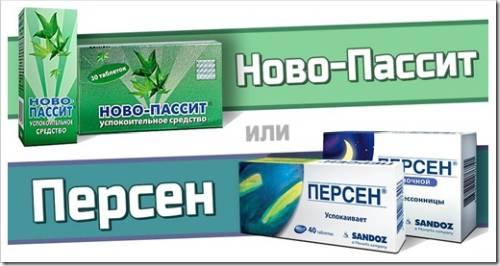 Отрицательные стороны: чем может закончиться приём «безвредных» препаратов на травках