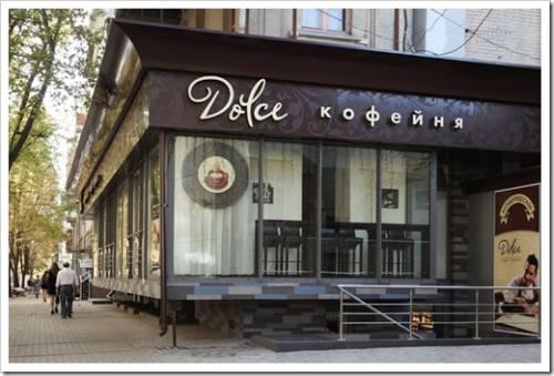 Где согреться за чашечкой кофе холодными вечерами в Харькове?