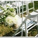 Что потребуется из мебели для проведения свадьбы?