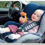 Каким должно быть детское автокресло?