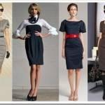 элегантное платье для офиса или вечеринки