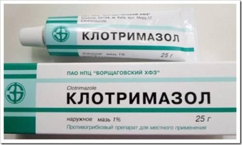 Применение противогрибковых препаратов перед родами