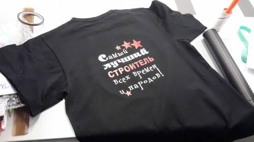 Как заказать футболку с надписью