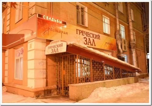 В каком ресторане Челябинска можно провести юбилей