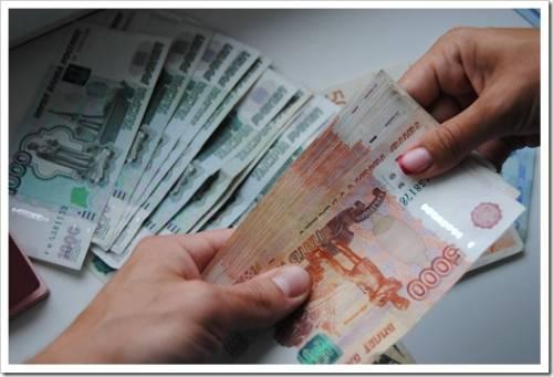 Альфа банк заявка на кредит онлайн для юридических лиц