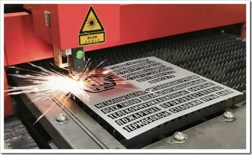Максимальная толщина металла, которую прошивает лазер
