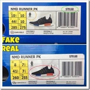 Как отличить adidas nmd от подделки?