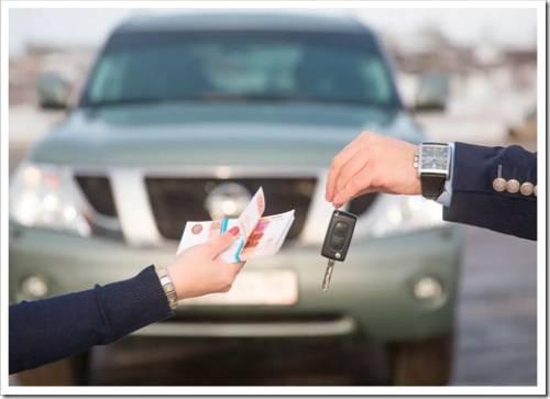 Автомобили и недвижимость: заложить в ломбард или в банк?