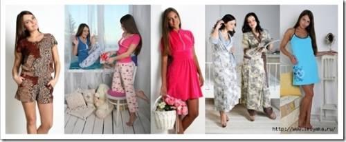 Виды одежды из трикотажа