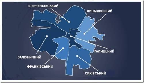 В каком районе Львова купить квартиру