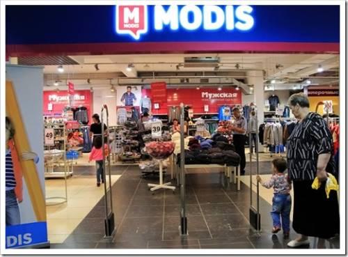 Модис: скидки и кэшбэк с покупок до 5% с чека