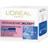 Купить L'Oreal Dermo-Expertise - Крем для лица ночной, Увлажнение Эксперт, 50 мл