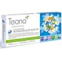 Купить Teana - Сыворотка-Натуральный увлажняющий фактор, 10 ампул по 2 мл
