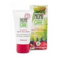 Купить NoniCare - Ночной крем от морщин