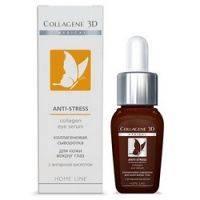Купить Medical Collagene 3D Anti-Stress - Коллагеновая сыворотка для кожи вокруг глаз с янтарной кислотой, 10 мл