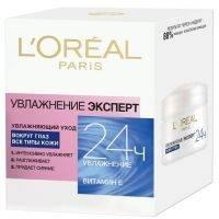 Купить L'Oreal Dermo-Expertise - Крем вокруг глаз, Увлажнение эксперт, 15 мл