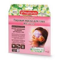 Купить MegRhythm - Паровая маска для глаз, Ромашка-Имбирь, 1 шт