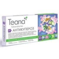 Купить Teana - Сыворотка-Антикупероз, 10 ампул по 2 мл