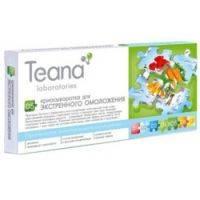 Купить Teana - Крио-сыворотка для экспресс-омоложения, 10 ампул по 2 мл