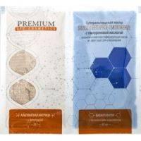 Купить Premium Jet Cosmetics - Маска суперальгинатная биоплацентарное омоложение с гиалуроновой кислотой, 20 г и 60 мл