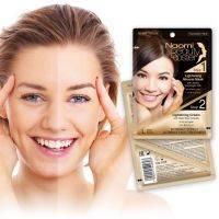 Купить Naomi - Комплексный уход за лицом: минеральная маска с маслом жожоба, 7 мл и крем с минералами Мертвого моря, 3 мл