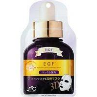 Купить Rainbowbeauty 3D Mask Pack EGF - 3D маска-сыворотка для лица с эпидермальным фактором роста, 25 мл.