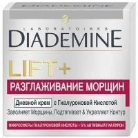 Купить Diademine Lift + - Крем дневной разглаживание морщин, 50 мл