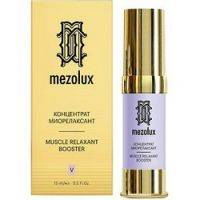 Купить Mezolux Muscle Relaxant Booster - Концентрат-миорелаксант для лица, 15 мл