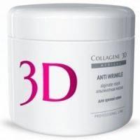Купить Medical Collagene 3D Anti Wrinkle - Альгинатная маска для зрелой кожи, 200 г