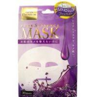 Купить Japan Gals Premium - Маска для лица c тремя видами плаценты, 30 шт.