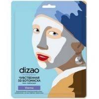 Купить Dizao - Бото-маска 3D для лица и подбородка с улиткой, 1 шт