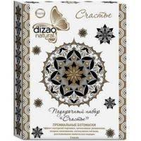 Купить Dizao - Набор бото-масок Счастье, 3 шт
