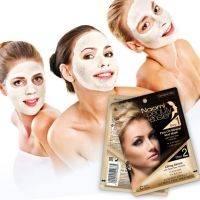 Купить Naomi - Комплексный уход за лицом: грязевая маска, 7 мл и лифтинг-сыворотка 3 мл