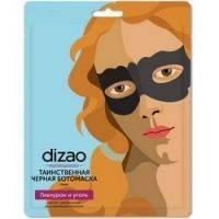 Купить Dizao - Бото-маска для глаз гиалурон и уголь, 1 шт