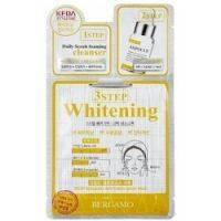 Купить Bergamo 3step Mask Pack Whitening - Трехэтапная маска для лица осветляющая