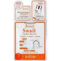 Купить Bergamo 3step Mask Pack Snail - Трехэтапная маска для лица с муцином улитки